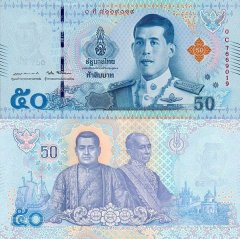 50 Baht Thailand's Banknote