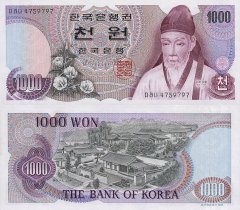 Korea/South 1,000 Won Banknote, 1975, P-44