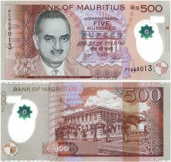 Mauritius 500 Rupees Banknote, 2016, P-66b