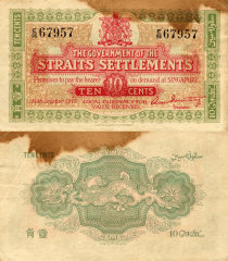 10 Cents Straits Settlements's Banknote