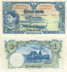 1 Baht Thailand's Banknote