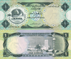 1 Dirham United Arab Emirates's Banknote