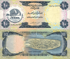 10 Dirhams United Arab Emirates's Banknote