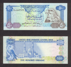 500 Dirhams United Arab Emirates's Banknote