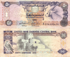 50 Dirhams United Arab Emirates's Banknote