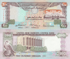 200 Dirhams United Arab Emirates's Banknote