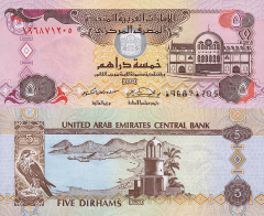5 Dirhams United Arab Emirates's Banknote