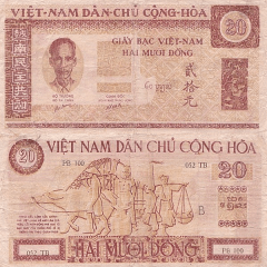 20 Dong Vietnam's Banknote