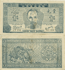 1 Dong Vietnam's Banknote