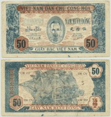 50 Dong Vietnam's Banknote
