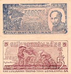 5 Dong Vietnam's Banknote