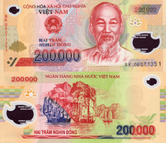 Vietnam 200,000 Dong Banknote, 2006, P-123a