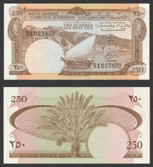 Yemen Democratic Republic 250 Fils Banknote, 1965, P-1b