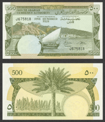 Yemen Democratic Republic 500 Fils Banknote, 1965, P-2b