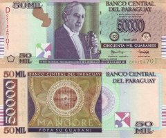 Paraguay 50,000 Guaranies Banknote, 2007, P-232a