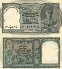 5 Rupees Pakistan's Banknote