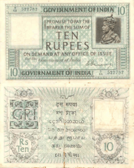 10 Rupias India's Banknote