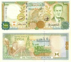 Syria 1,000 Pounds Banknote, 1997, P-111a.1