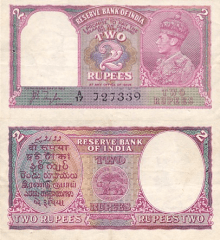 2 Rupees India's Banknote