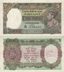 5 Rupees India's Banknote