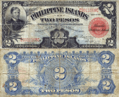 2 Pesos Philippines's Banknote