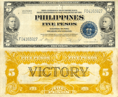 5 Pesos Philippines's Banknote