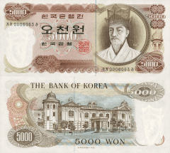 Korea/South 5,000 Won Banknote, 1972, P-41