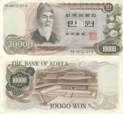 Korea/South 10,000 Won Banknote, 1973, P-42