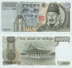 Korea/South 10,000 Won Banknote, 1994, P-50