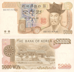 Korea/South 5,000 Won Banknote, 2002, P-51