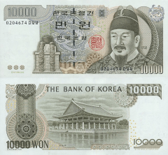 Korea/South 10,000 Won Banknote, 2000, P-52