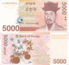 Korea/South 5,000 Won Banknote, 2006, P-55