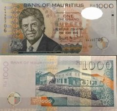Mauritius 1,000 Rupees Banknote, 2004, P-59a