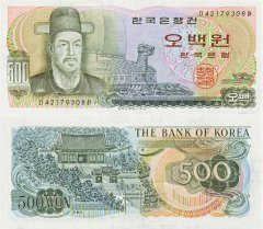 Korea/South 500 Won Banknote, 1973, P-43