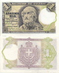 Greece 1 Drachma Banknote, 1917, P-308