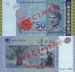 Malaysia 50 Ringgit Banknote, 2007, P-49s.1