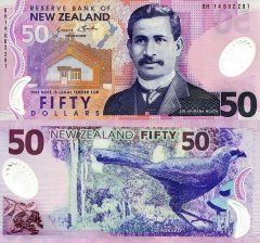New Zealand 50 Dollars Banknote, 2014, P-188c