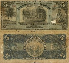 5 Dollars Hawaii's Banknote