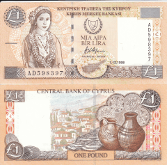 1 Pound Cyprus's Banknote