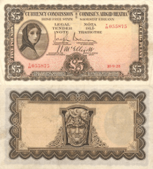 5 Pounds Ireland/Republic's Banknote