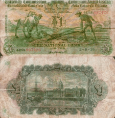 1 Pound Ireland/Republic's Banknote