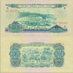 2 Dong Vietnam/South's Banknote