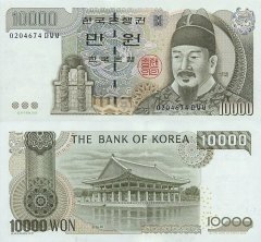 Korea/South 10,000 Won Banknote, 2000, P-52a