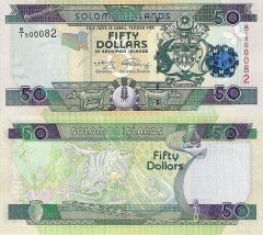 Solomon Islands 50 Dollars Banknote, 2009, P-29a.2