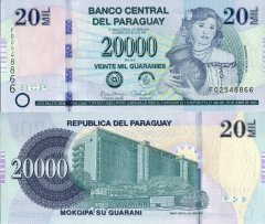 Paraguay 20,000 Guaranies Banknote, 2015, P-238a
