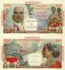 Martinique 1 Franc Banknote, 1963, P-37