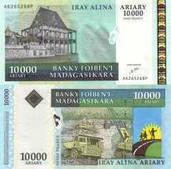 Madagascar 10,000 Ariary Banknote, 2007, P-92a