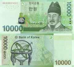 Korea/South 10,000 Won Banknote, 2007, P-56a