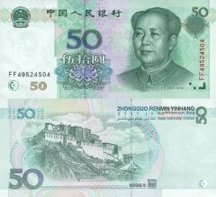 China, People's Republic 50 Yuan Banknote, 1999, P-900