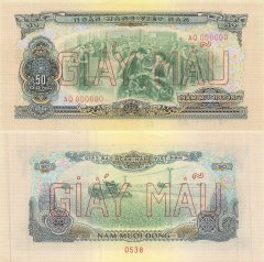 50 Đồng Vietnam/South's Banknote